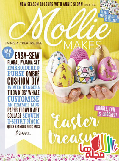 mollie-makes-issue-sixty-four