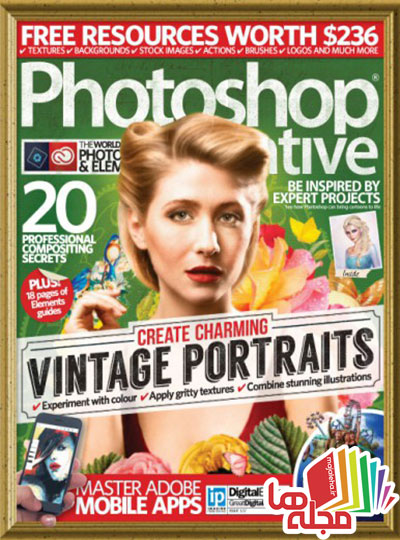 photoshop-creative-issue-137-2016
