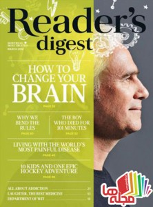 readers-digest-canada-march-2016