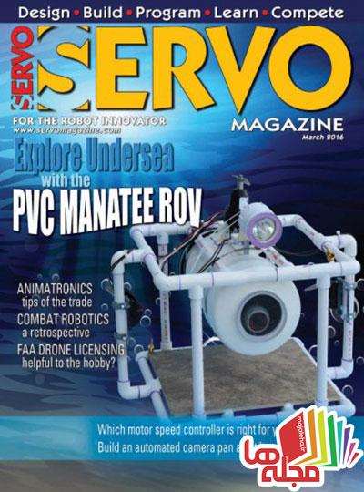 servo-march-2016