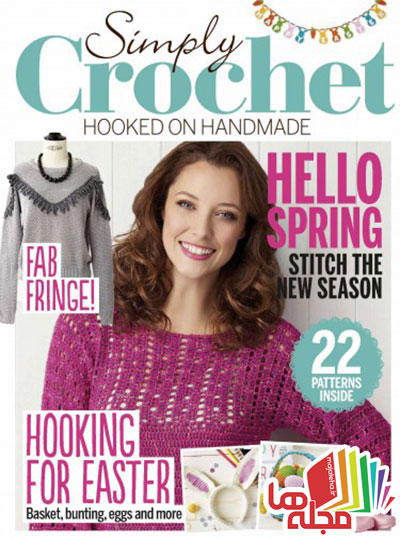 simply-crochet-issue-42-2016