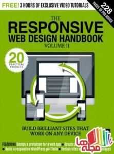 the-responsive-web-design-handbook-volume-2-2016