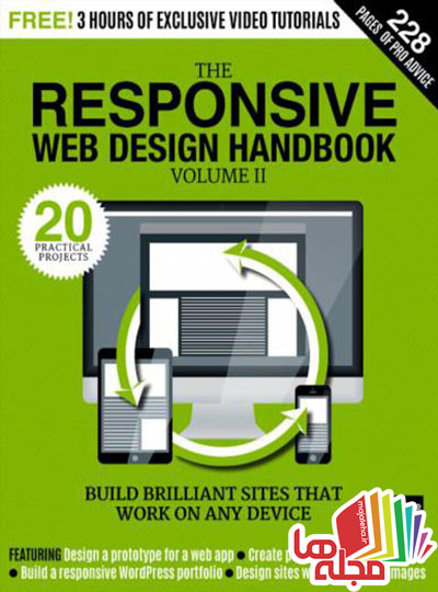 the-responsive-web-design-handbook-volume-2-2016