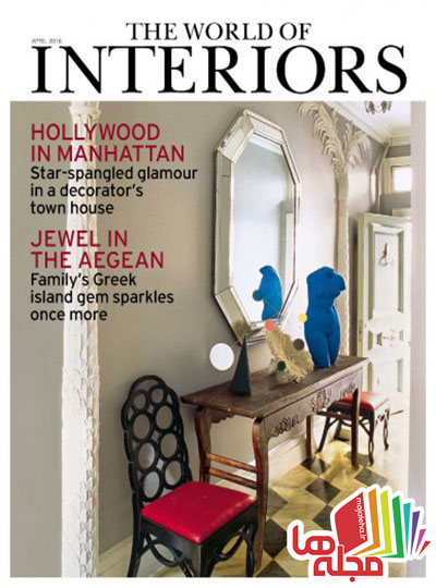 the-world-of-interiors-april-2016