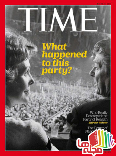 time-march-21-2016