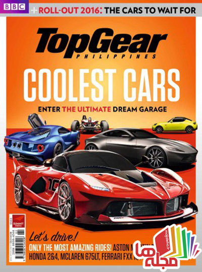 top-gear-roll-out-coolest-cars-of-2016