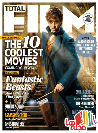total-film-may-2016