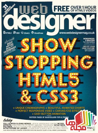 web-designer-uk-issue-246-2016
