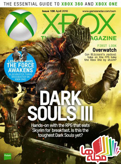 xbox-the-official-magazine-april-2016