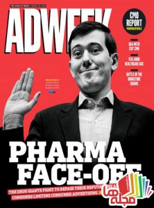 adweek-28-march-2016