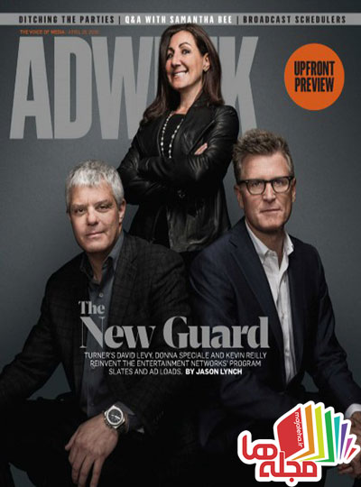 adweek-april-18-2016