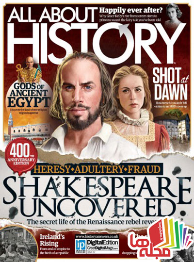 all-about-history-issue-37-2016