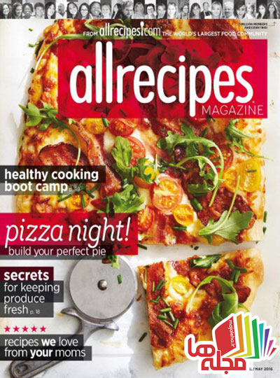 Allrecipes april may 2016 Bhg recipes may 2016