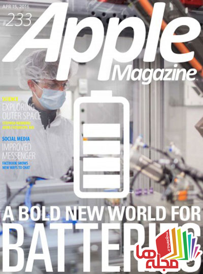 applemagazine-15-april-2016