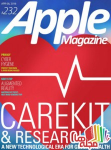 applemagazine-8-april-2016