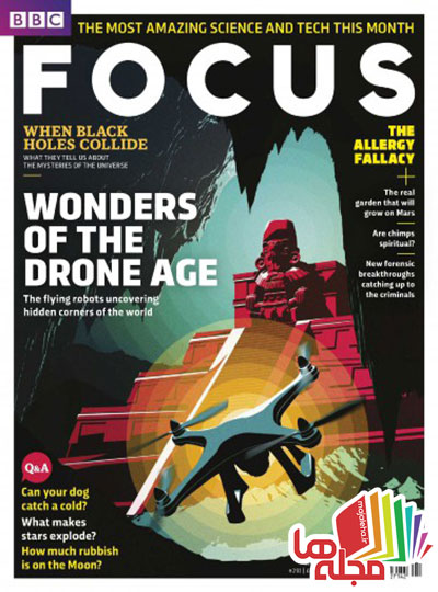 bbc-focus-april-2016