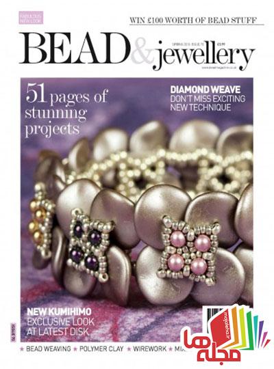 bead-jewellery-spring-2016