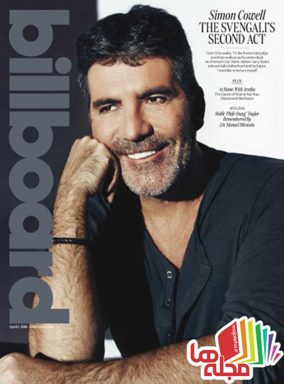 billboard-2-april-2016