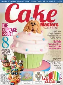 cake-masters-april-2016