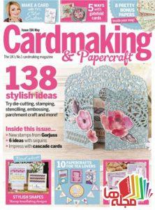 cardmaking-papercraft-may-2016