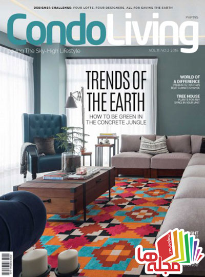condoliving-volume-11-issue-2-2016