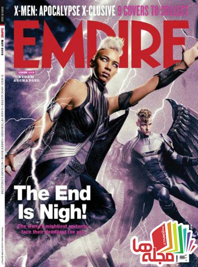 empire-uk-may-2016