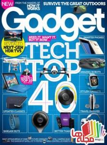 gadget-issue-7-2016