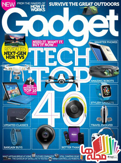 gadget-issue-7-2016