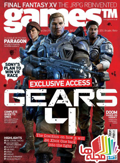 gamestm-issue-173-2016