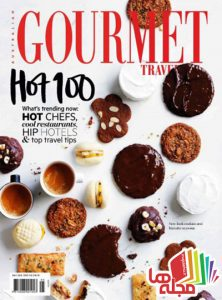 gourmet-traveller-may-2016