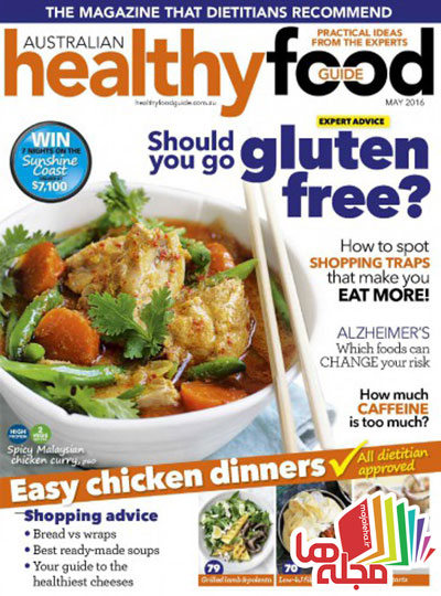 healthy-food-guide-may-2016