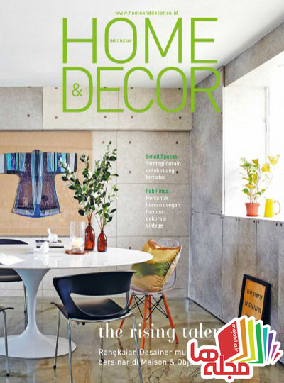 home-decor-indonesia-march-2016