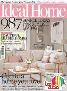 ideal-home-may-2016