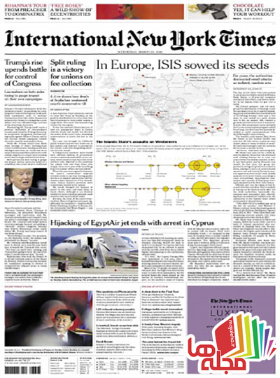 international-new-york-times-30-march-2016