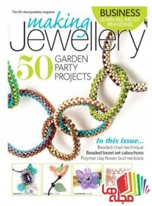 making-jewellery-may-2016