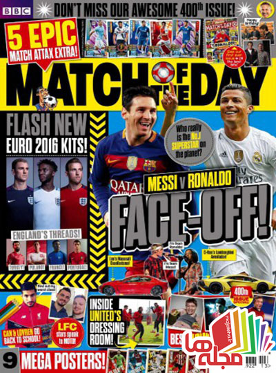 match-of-the-day-4-april-2016