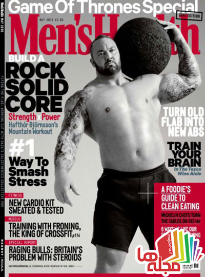mens-health-uk-may-2016