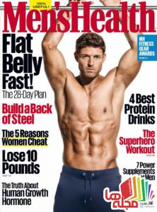 mens-health-usa-may-2016
