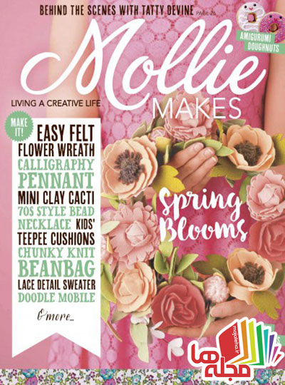 mollie-makes-issue-65-2016