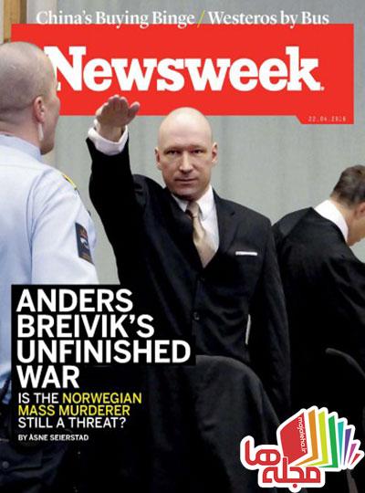 newsweek-europe-22-april-2016
