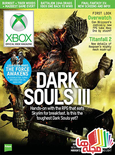 official-xbox-magazine-may-2016