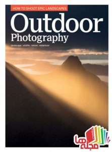 outdoor-photography-may-2016