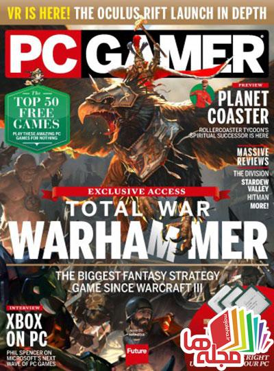pc-gamer-uk-may-2016