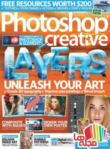 photoshop-creative-issue-138-2016