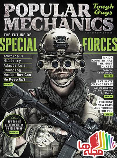 popular-mechanics-usa-may-2016