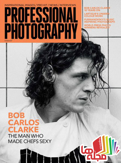 professional-photography-april-2016