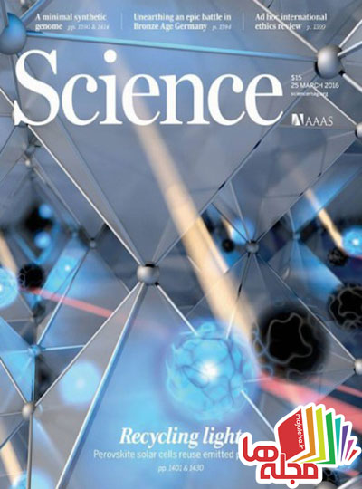 science-25-march-2016