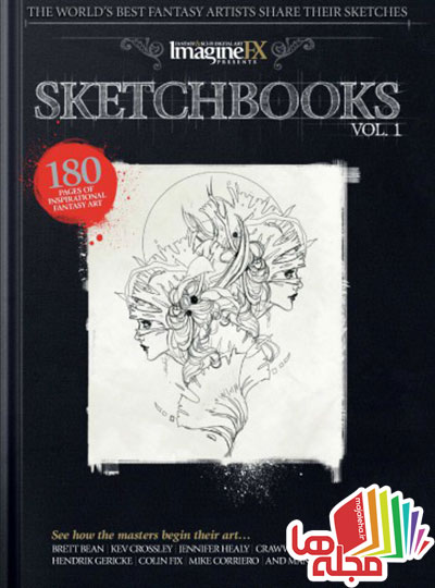 sketchbooks-volume-1