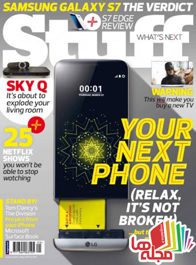 stuff-uk-may-2016