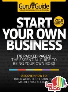 tech-guru-guide-start-your-own-business-2016